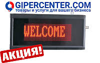 Дублирующее табло новое поколение KL-DPM-DZ-3-2