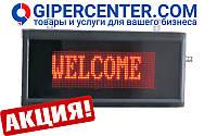 Дублирующее табло новое поколение KL-DPM-DZ-5-2