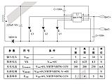 SDC3733 DIP8 - микросхема для ремонта универсальной зарядки с LCD (жабка, лягушка), фото 3