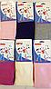Детские колготки унисекс с 92 до 116 на выбор одного размера 6 штук