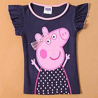 """Детская футболка для девочек Пеппа Свинка """"Праздничная""""/ 92, 98,104,110,116 см (1.5-2, 2-3, 3-4 года, 5-6 лет)"""