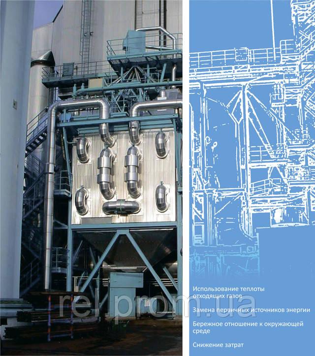 Рекуперация тепла промышленных процессов