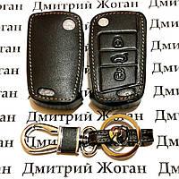 Чехол (кожаный) для авто ключа VOLKSWAGEN (Фольксваген) 3 кнопки