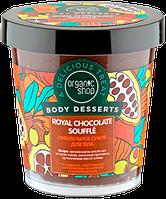"""Суфле для тела """"Питательное"""" Body Dessert Organic Shop (Боди Десерт Органик Шоп)"""