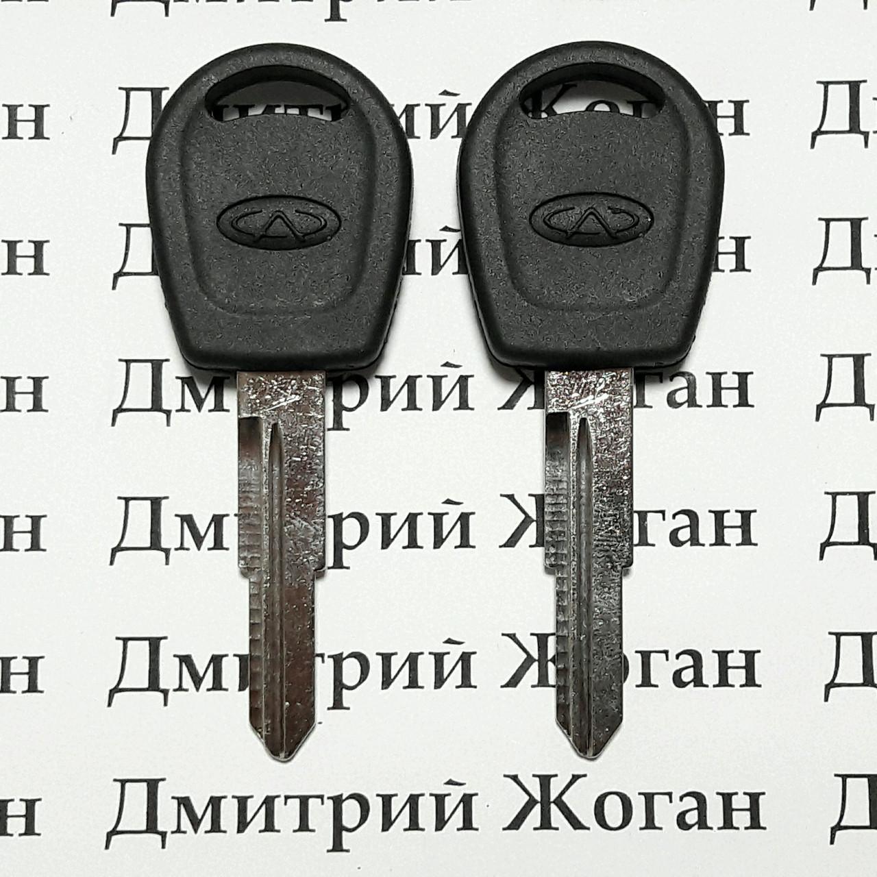 "Корпус авто ключа под чип для Chery (Чери) тип - 1 - Магазин ключей - ""Key-shop"" в Кривом Роге"