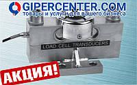 Тензометрический датчик Keli QS-A 20t, OAP до 20 т