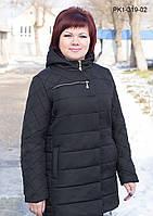 Куртка  зимняя с капюшоном 44,46,48,50,52,54, фото 1