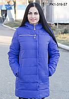 Куртка  зимняя с капюшоном 44,46,48,50,52,54