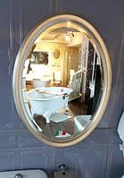 Итальянское овальное зеркало в серебряном багете Arte Arredo