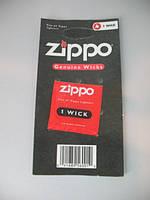 Фирменный армированный фитиль для зажигалки Zippo