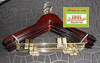 Вешалка (тремпель, плечики) для одежды костюмная с нарезами и прищепками, деревянная