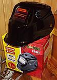 Маска сварщика хамелеон Forte MC 9000, фото 2