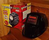 Маска сварщика хамелеон Forte MC 9000, фото 3
