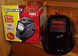 Маска сварщика хамелеон Forte MC 9000, фото 4