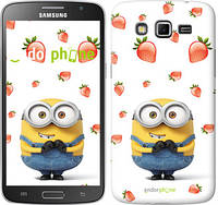 "Чехол на Samsung Galaxy Grand 2 G7102 Миньон с клубникой ""3369c-41"""