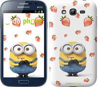 "Чехол на Samsung Galaxy Grand I9082 Миньон с клубникой ""3369c-66"""