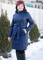 Пальто удлиненное с капюшоном., фото 1