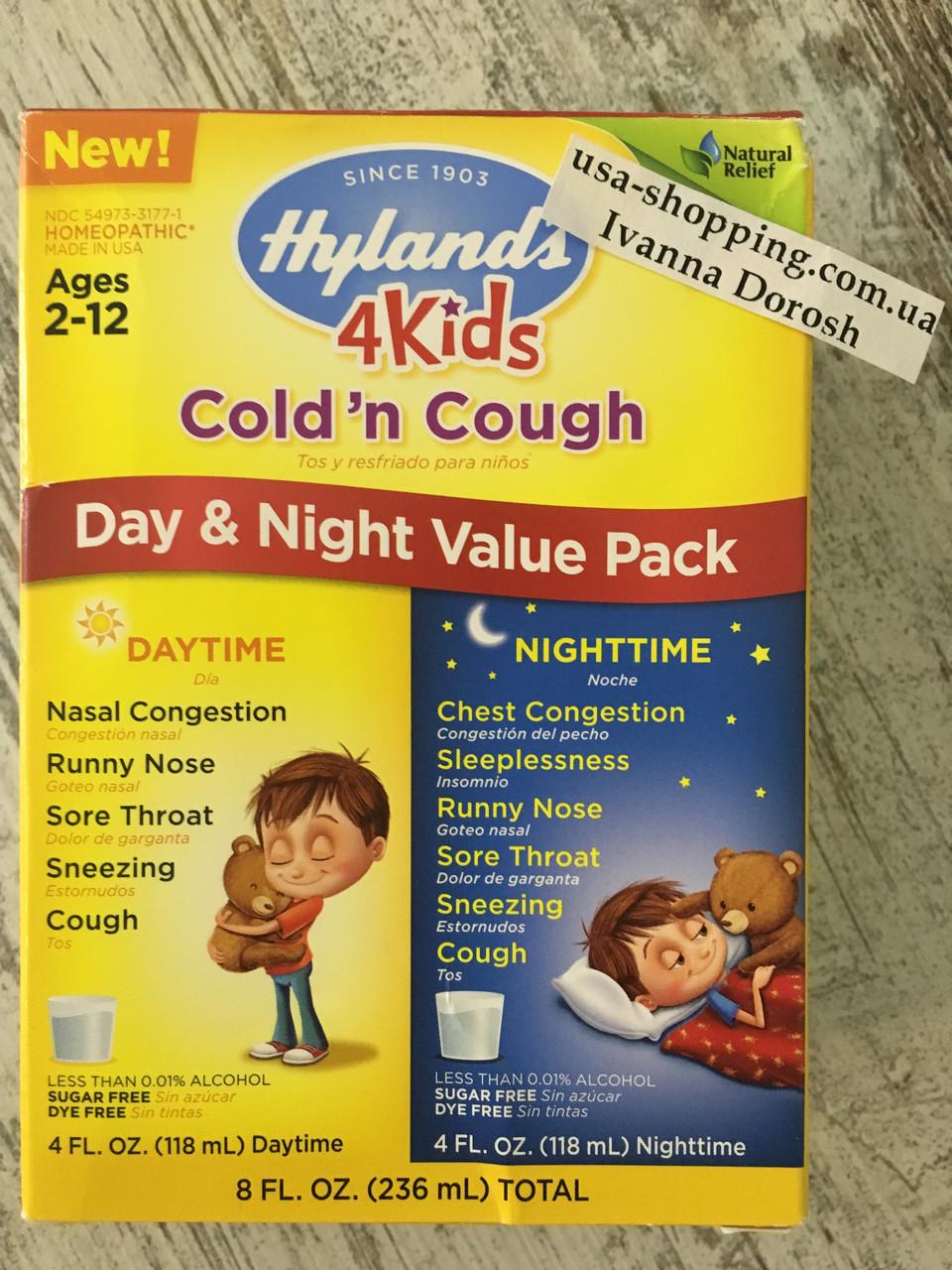 Hyland's, 4 Kids Cold 'n Cough Day & Night детские сиропы от простуды
