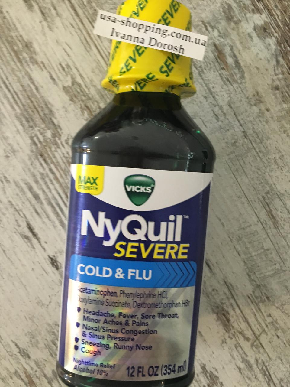 Сироп от кашля, простуды или гриппа VICKS NyQuil на ночь
