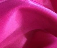 Ткань Атлас Королевский малиновый ,стрейч атлас
