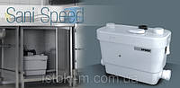 Санитарный насос для подъема и отвода сточных вод SANISPEED