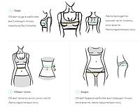 Как правильно подобрать размер одежды?