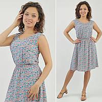 Платье Фиона, фото 1