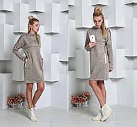 Женское модное платье на флисе (2 цвета)