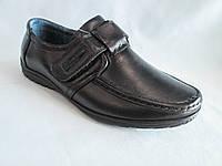 Детские туфли 31-36 р., на плоской подошве, лоферы на липучке
