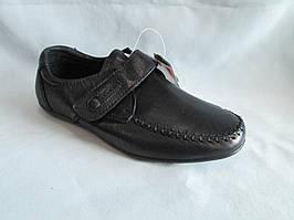 Детские туфли 31-36 р., плоская подошва, липучка с декоративной кнопкой