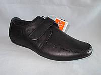Детские туфли оптом 31-36 р., липучка, нашивка