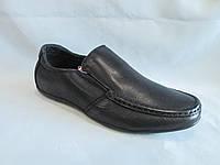 Детские туфли оптом 31-36 р., без шнурков на плоской подошве