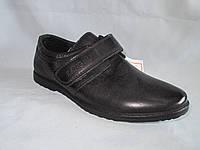 Детские туфли оптом 31-36 р., черные на липучке
