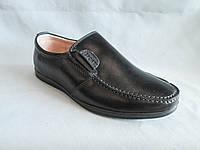 Детские туфли оптом 31-36 р., черные с серой нашивкой sport