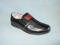 Детские туфли оптом 31-36 р., черные с коричневой нашивкой kangfu на язычке