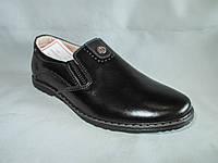 Детские туфли  31-36 р., на плоской подошве без шнурков с декоративной деталью на язычке, оптом