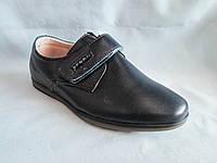 Детские туфли  31-36 р., на плоской подошве без шнурков , липучка с серой нашивкой sport, оптом