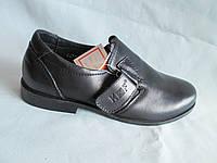 Детские туфли  31-36 р., на плоской подошве без шнурков, липучка сбоку