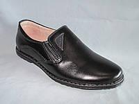Детские туфли  оптом 31-36 р., черные с серой треугольной нашивкой