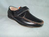 Детские туфли  оптом 31-36 р., черные с оранжевой строчкой