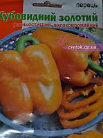 Перец Кубовидный оранжевый 3г