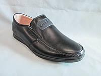 Детские туфли  оптом 31-36 р., черные, серая нашивка на язычке