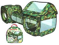 Детская палатка с тонелем M 2504 HN