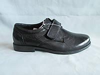 Детские туфли  оптом 31-36 р., черные на липучке, по заднику перфорированная отделка