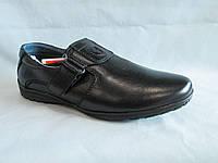 Детские туфли  оптом 31-36 р., липучка сбоку, тисненый герб на язычке