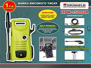 Мойка высокого давления Grunhelm HPW-1500GR, фото 2