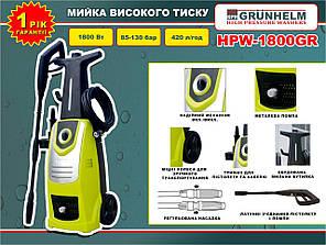 Мойка высокого давления Grunhelm HPW-1800GR, фото 2