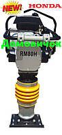 Вибротрамбовка бензиновая Honker RM80H