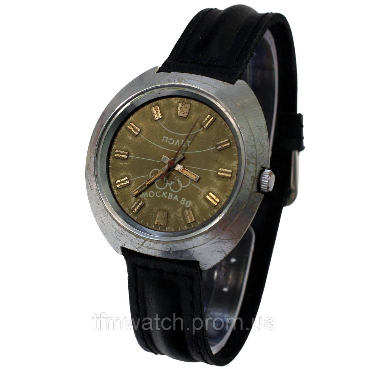 Часы москва продать полет час тюмень стоимость за манипулятор
