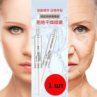 Из гиалуроновой кислоты отбеливающая увлажняющая дневная маска 10мл. уход за кожей против морщин, старения